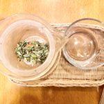 伊吹の薬草のお茶をお出しします